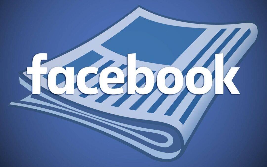 Antikvitete Lipovec na FB